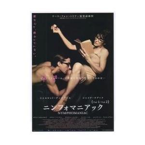 映画チラシ/ニンフォマニアック (Lフォントリアー) D 黒/2人