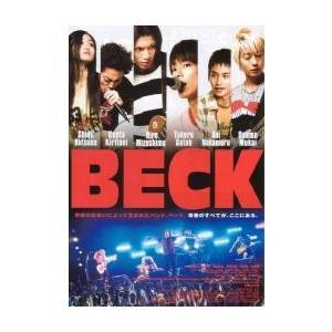 BECK(ハロルド作石原作、佐藤健)B 2折
