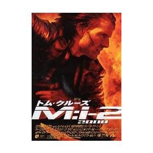 M:i-2(ミッション・インポッシブル2) Tクルーズ