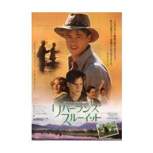 映画チラシ/リバー・ランズ・スルー・イット  A 黄色/顔アップ