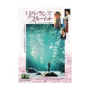 映画チラシ/リバー・ランズ・スルー・イット  B グリーン