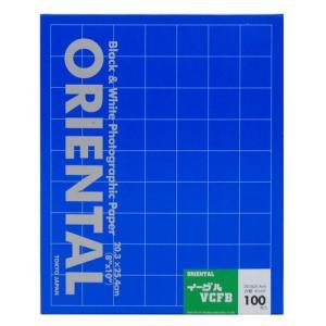 イーグルVCFB 8x10 100枚入|cgc-webshop