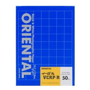 イーグルVCRP-R 5x7 50枚入|cgc-webshop