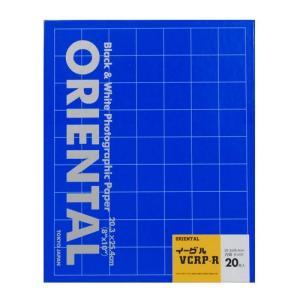 イーグルVCRP-R 8x10 20枚入|cgc-webshop