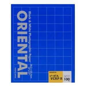 イーグルVCRP-R 8x10 100枚入|cgc-webshop