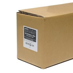 フォトペーパーグロッシー紙 薄手 24inch 30mロール RC7GN-24|cgc-webshop