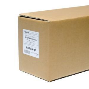 フォトペーパーグロッシー紙 薄手 36inch 30mロール RC7GN-36|cgc-webshop