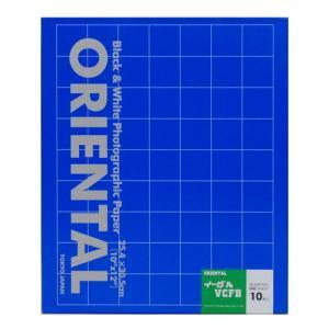 【外装不良】ORIENTAL バライタ印画紙 イーグル VCFB(光沢) 10X12 10枚入