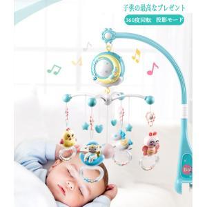 ベッドメリー ベビーベッドおもちゃ 赤ちゃん オルゴール 360度回転 子守歌171曲 リモコン付日...