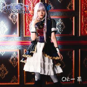 送料無料!! 激安!! BanG Dream!(バンドリ!) 7th☆LIVE Roselia 湊 ...