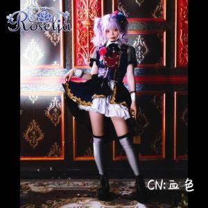 送料無料!! 激安!! BanG Dream!(バンドリ!) 7th☆LIVE Roselia 宇田...