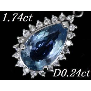 アクアマリン1.74ct ダイヤモンド0.24ct プラチナネックレス|cgf