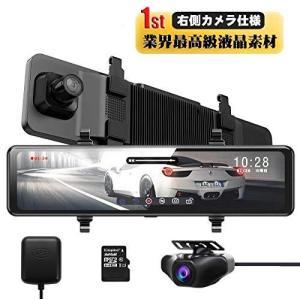 2020年2月最新版 ニコマク NikoMaku ドライブレコーダー ミラー AS-J1 前後カメラ 日本右側カメラ仕様 12インチ矩形 cgrt