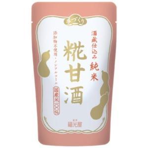福光屋 酒蔵仕込み 純米 糀甘酒 150g20袋 cgrt
