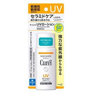 キュレル UVローション SPF50 PA 60ml(赤ちゃんにも使えます)|cgrt
