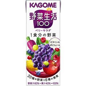 カゴメ 野菜生活100 ベリーサラダ 200ml24本 cgrt