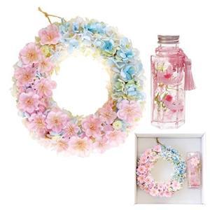 花まりか 母の日 ギフト 桜 リース & ハーバリウム セット 花 プレゼント B. 青空桜セット|cgrt