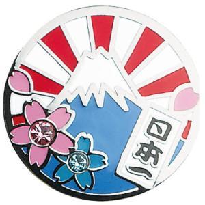 ウィンウィンスタイル(ウィンウィンスタイル) 富士山/日本一NEW MM-101 (マーカー)|cgrt