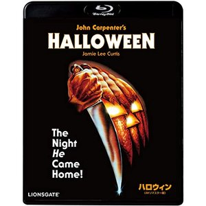 ハロウィン 4Kリマスター版Blu-ray|cgrt