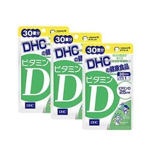 DHC ビタミンD 30日分3袋 cgrt