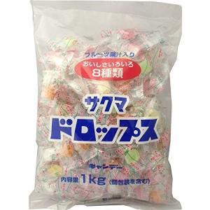 サクマ製菓 袋入りドロップス 1kg cgrt