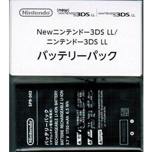 ニンテンドー3DS LL専用バッテリーパック(SPR-003) 任天堂純正品|cgrt