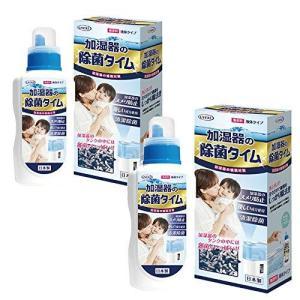 UYEKI 加湿器の除菌タイム 液体タイプ 無香タイプ 500ml2個 cgrt