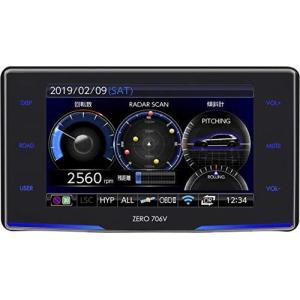コムテック GPS液晶レーダー探知機 ZERO 706V 無料データ更新 移動式オービス/ゾーン30対応 OBD2接続 ドライブレコ cgrt