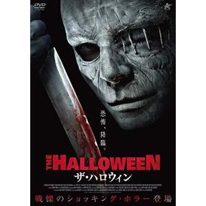 ザ・ハロウィン [DVD]|cgrt