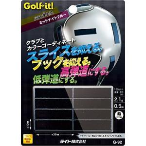 ライト(LITE) ゴルフチューンナップ用品 バランスチップ ミッドナイトブルー G-92|cgrt