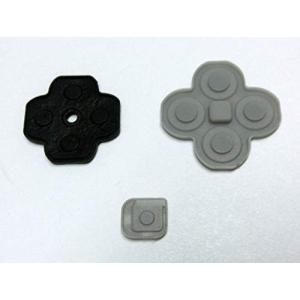 3DS用ボタンラバー交換部品|cgrt
