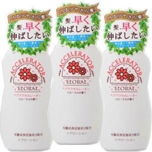 【3個】 ヘアアクセルレーター フローラルの香り 150mL x3本セット(4987046120328)|cgrt