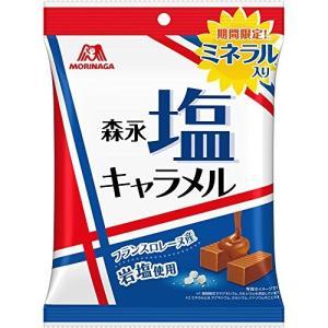 森永 塩キャラメル袋 92g6袋 cgrt