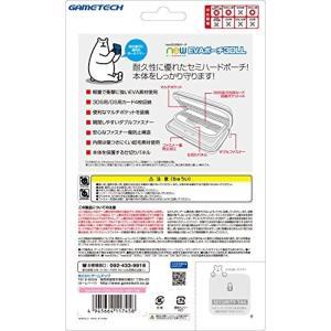new3DSLL用セミハードポーチ『newEVAポーチ3DLL (ピンク)』|cgrt|02