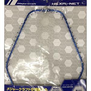 メジャークラフト ヘキサネット 1ピース ネット付き玉網枠 MCHN-1 cgrt