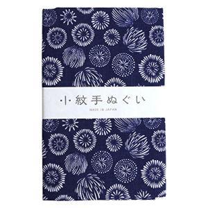 NBK 小絞手ぬぐい 花火 3390cm MYM33221 手芸・ハンドメイド用品 cgrt
