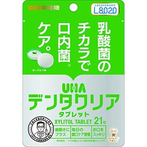 UHA味覚糖 デンタクリア タブレット 口内菌ケア ヨーグルト味 スタンドパウチ 21粒 cgrt
