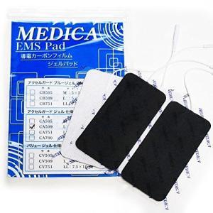 アクセルガード社製ジェルシート使用 導電カーボンフィルム仕様 MEDICA EMS Pad Lサイズ|cgrt
