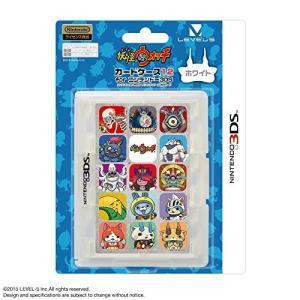 妖怪ウォッチ カードケース12 for ニンテンドー3DS ホワイト|cgrt