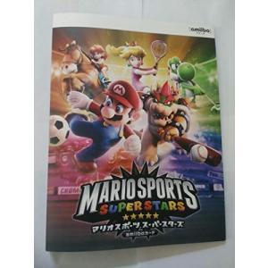 『マリオスポーツ スーパースターズ』amiiboカード パック|cgrt