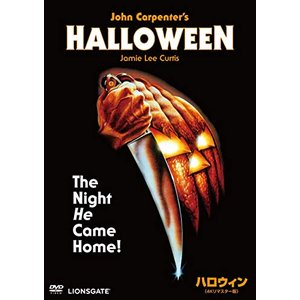ハロウィン 4Kリマスター版DVD|cgrt