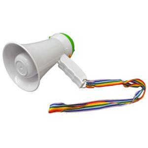 メガホン 応援 拡声器 小型 サイレン付きハンドメガフォン|cgrt