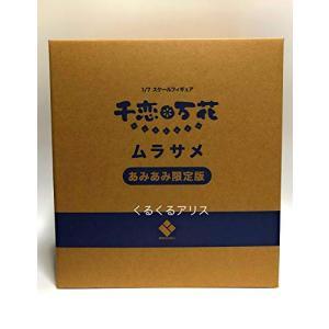 千恋*万花 ムラサメ 1/7 完成品フィギュア cgrt