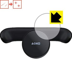 PDA工房 DUALSHOCK 4 背面ボタンアタッチメント キズ自己修復 保護 フィルム 光沢 日本製|cgrt