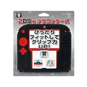アローン ニンテンドー2DS ケース/カバー シリコンケース ブラック ALG-2DSSCK|cgrt