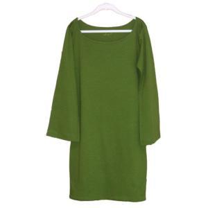 Green Stretch One-piece01