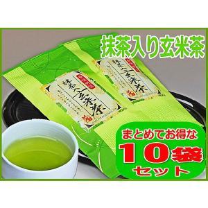 特上抹茶入り玄米茶100g×10袋セット |chabatakechokusoubin
