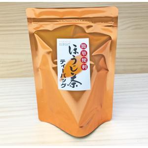 ほうじ茶 ティーバッグ(5g×15個)   chabatakechokusoubin