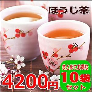 特上ほうじ茶 80g×10袋 chabatakechokusoubin
