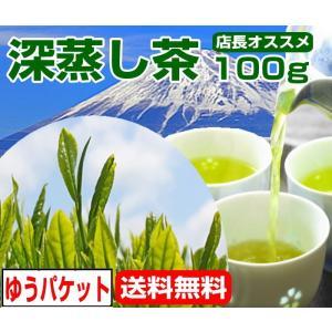 深蒸し茶 このはな100g 静岡茶 お茶 葉 日本茶 煎茶 緑茶 茶葉|chabatakechokusoubin